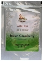 Organic Amalaki Powder 250gm